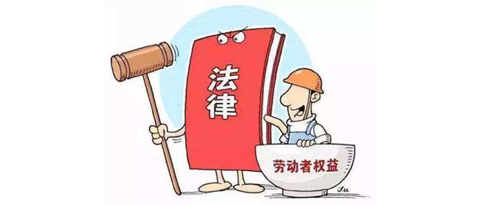 BSCI验厂劳工投诉一般流程