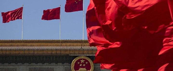 读中国人权事业发展有感